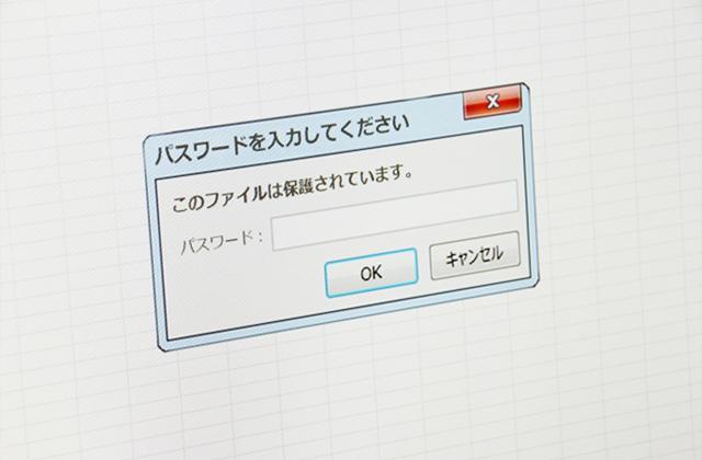 パスワード使いまわしの危険性