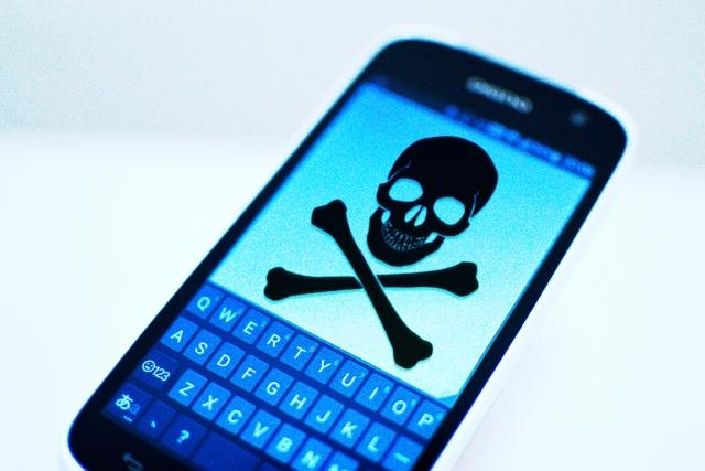 Android端末マルウェア「Gooligan」、100万超Googleアカウントに不正アクセス