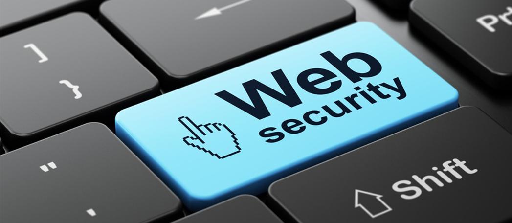 Webセキュリティの画像
