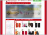 日本の利用者を狙う偽通販サイト、犯罪者は悪用のため約7万件のドメイン名を取得