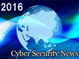 「2016年の10大セキュリティ事件」、マカフィーが発表