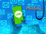 LINE2段階認証を騙るフィッシングメールが出回る