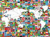 東京五輪に便乗した標的型攻撃が発生か・・・「無料チケット」で不正サイトに誘導