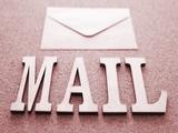 「エリアメール」かたる詐欺メールに注意喚起